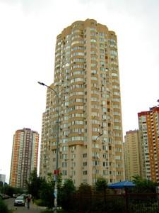Квартира Z-767438, Урловская, 21б, Киев - Фото 3