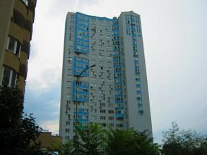 Квартира Z-648065, Урловская, 23, Киев - Фото 4