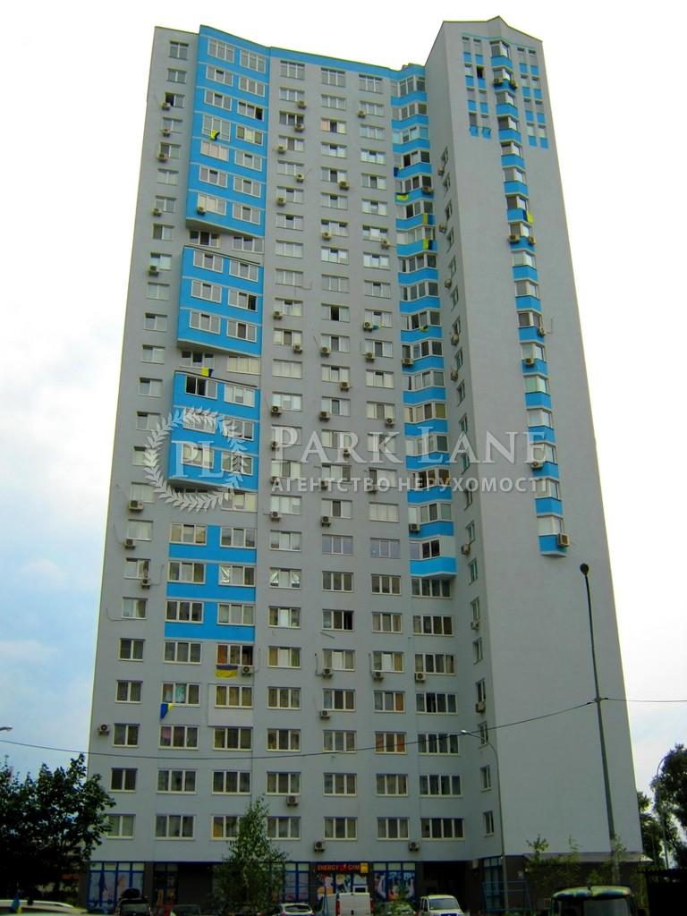 Квартира ул. Урловская, 23, Киев, Z-801996 - Фото 2