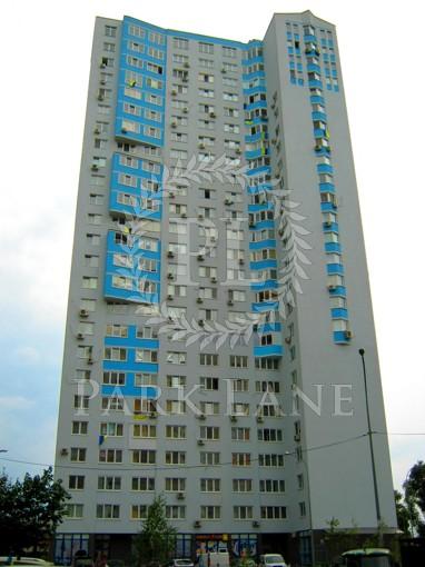 Квартира, L-24996, 23