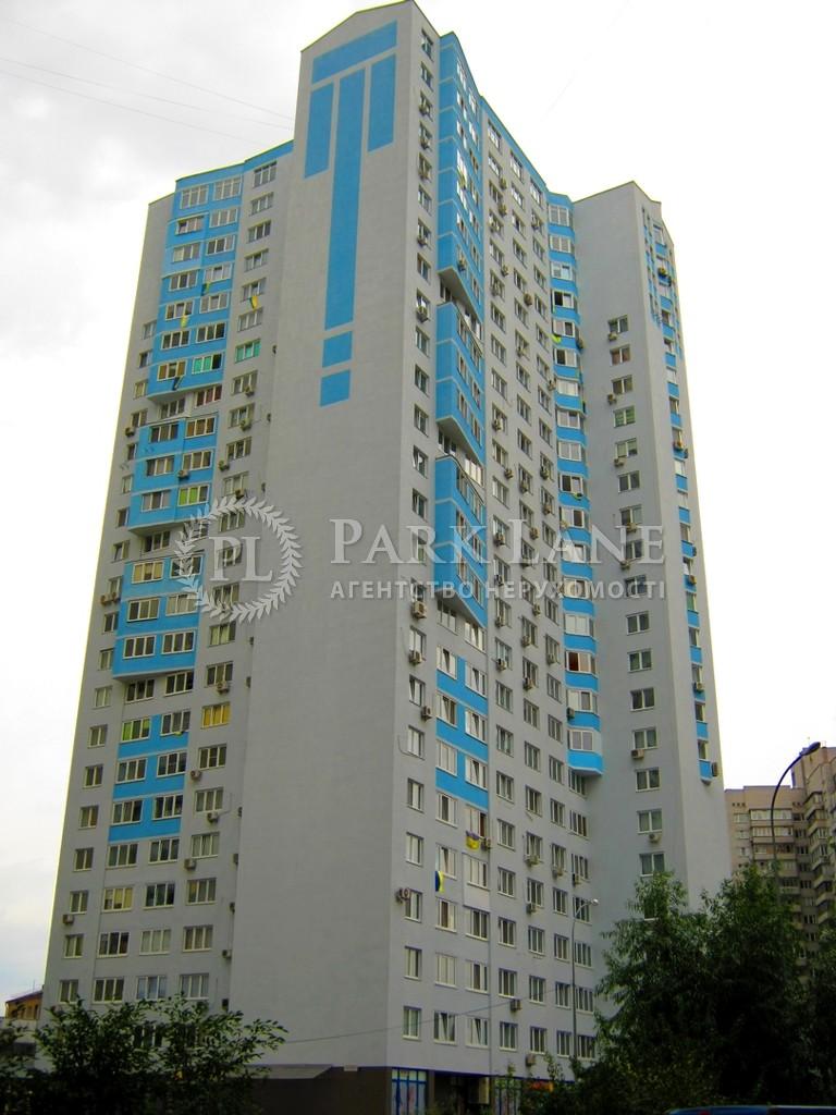 Квартира ул. Урловская, 23, Киев, Z-801996 - Фото 3