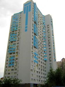 Квартира Z-648065, Урловская, 23, Киев - Фото 3