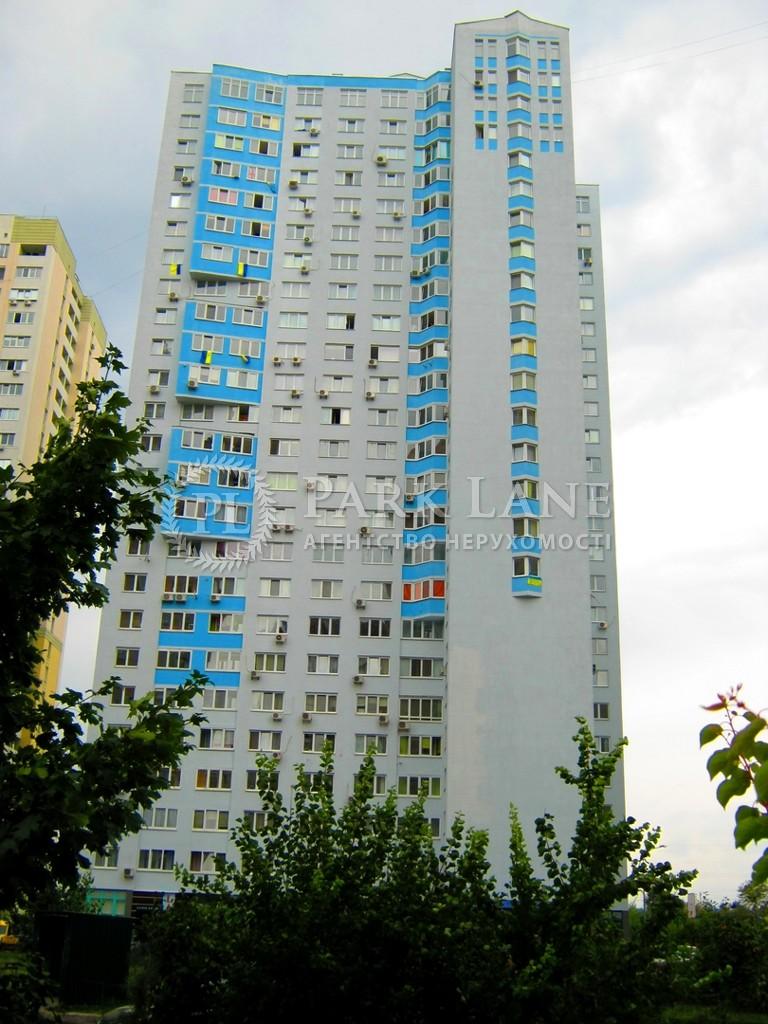 Квартира Z-782952, Урловская, 23б, Киев - Фото 3