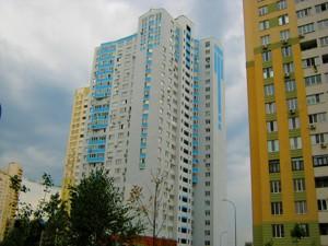 Квартира Z-782952, Урловская, 23б, Киев - Фото 1