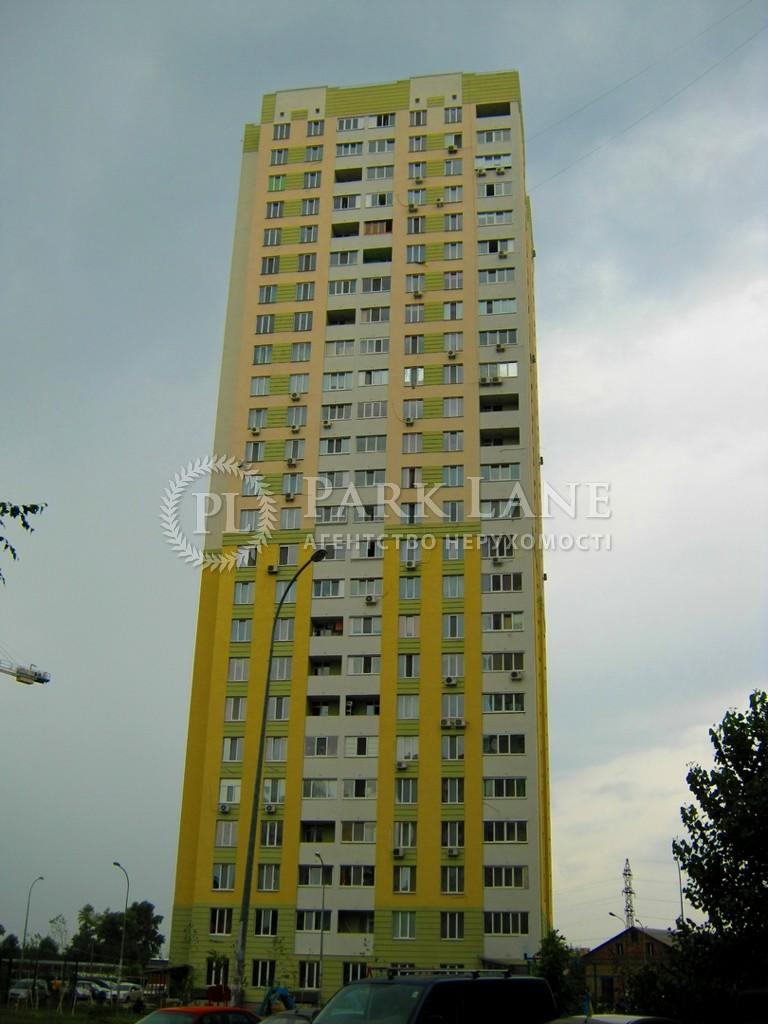 Квартира ул. Урловская, 23в, Киев, M-38738 - Фото 11
