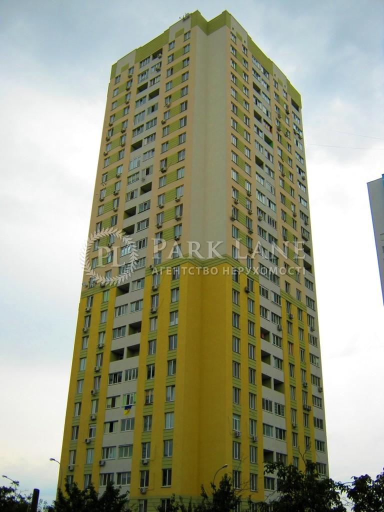 Квартира ул. Урловская, 23в, Киев, M-38738 - Фото 12
