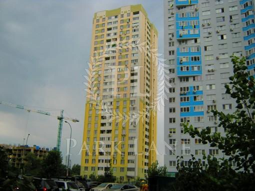 Квартира, N-20903, 23в