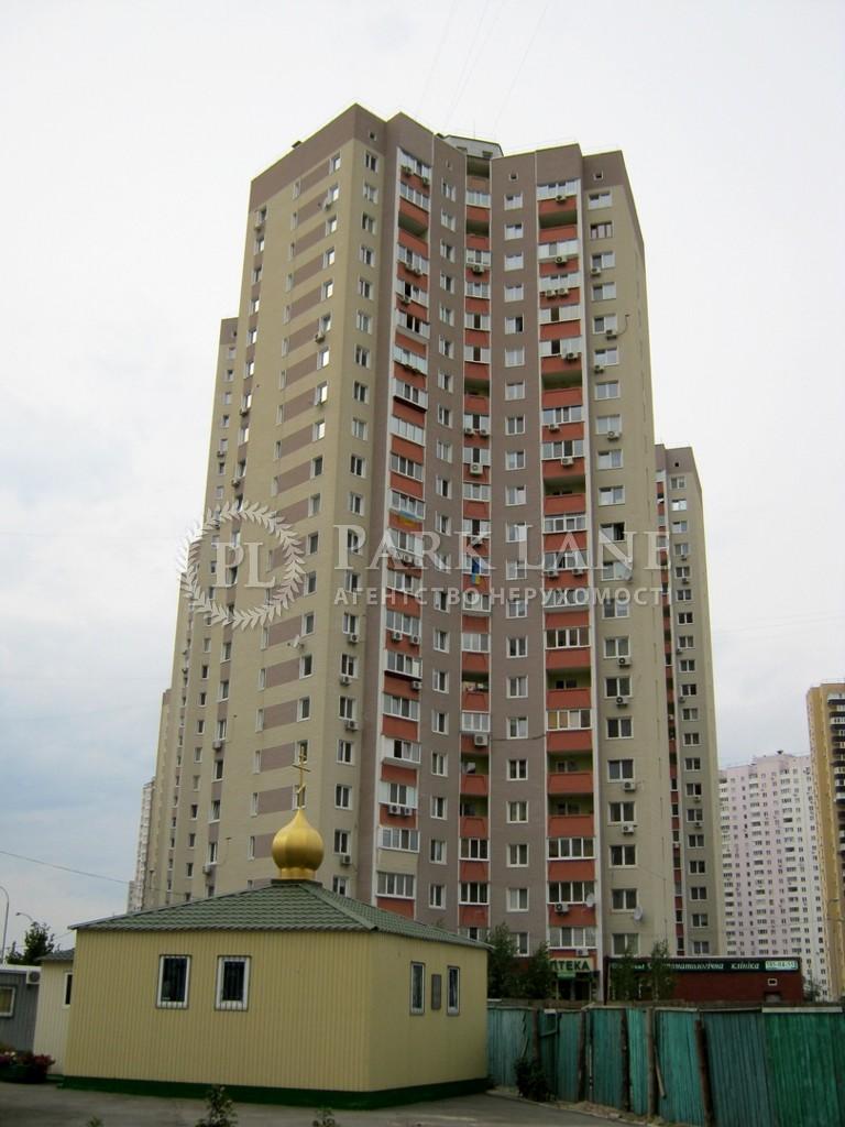 Квартира ул. Урловская, 30, Киев, Z-578875 - Фото 2