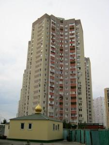 Квартира B-92577, Урловская, 30, Киев - Фото 2