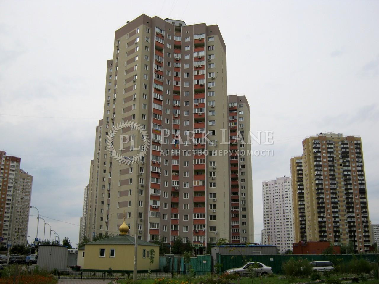 Квартира ул. Урловская, 30, Киев, Z-578875 - Фото 1