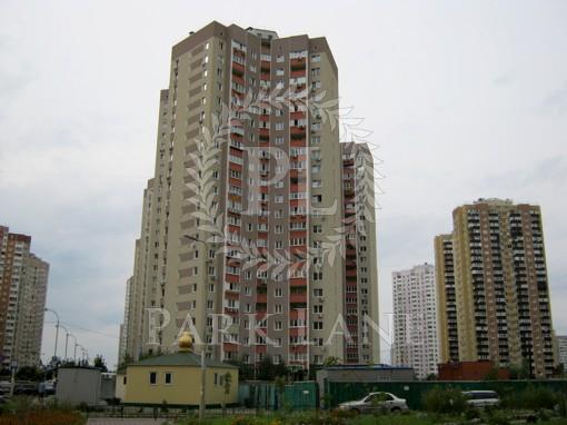 Apartment Urlivska, 30, Kyiv, R-33367 - Photo