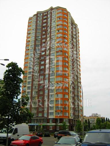 Квартира, Y-1301, 40