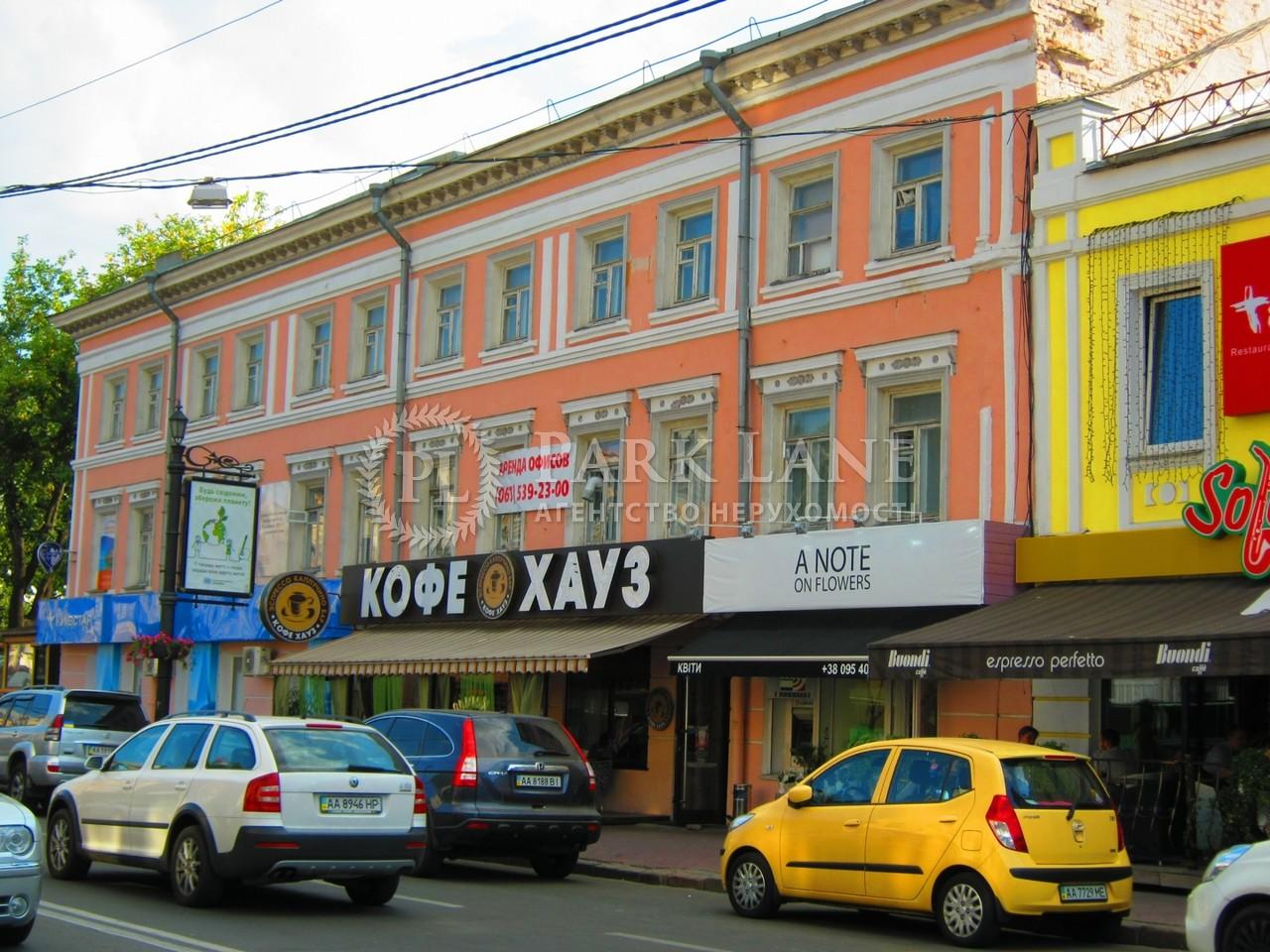 Офіс, вул. Андріївська, Київ, D-29096 - Фото 1