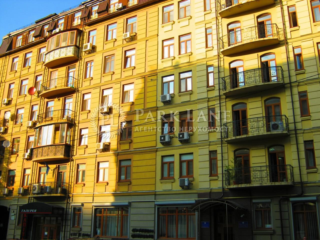 Квартира вул. Боричів Тік, 30, Київ, B-63122 - Фото 18