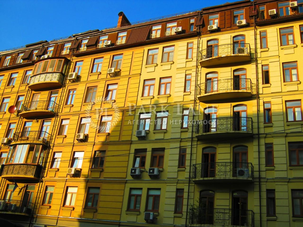 Квартира вул. Боричів Тік, 30, Київ, B-63122 - Фото 1