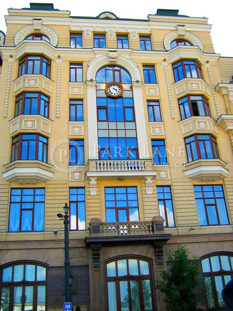 Бизнес-центр, Сагайдачного Петра, Киев, B-96279 - Фото 9