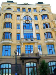 Бизнес-центр, B-96279, Сагайдачного Петра, Киев - Фото 3