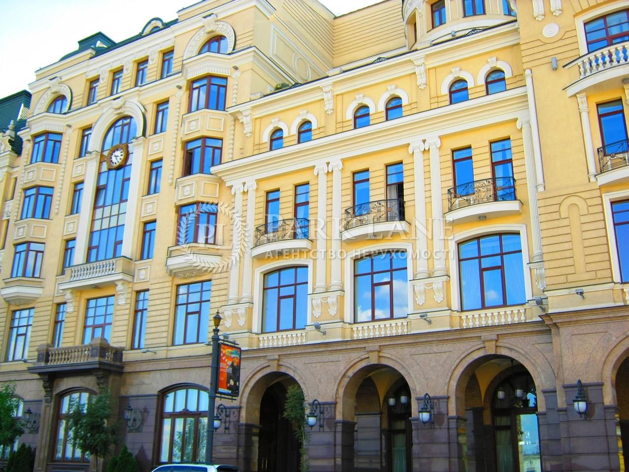 Бизнес-центр, Сагайдачного Петра, Киев, B-96279 - Фото 10