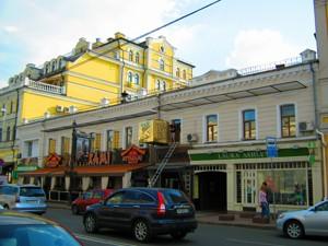 Коммерческая недвижимость, Z-678920, Сагайдачного Петра, Подольский район