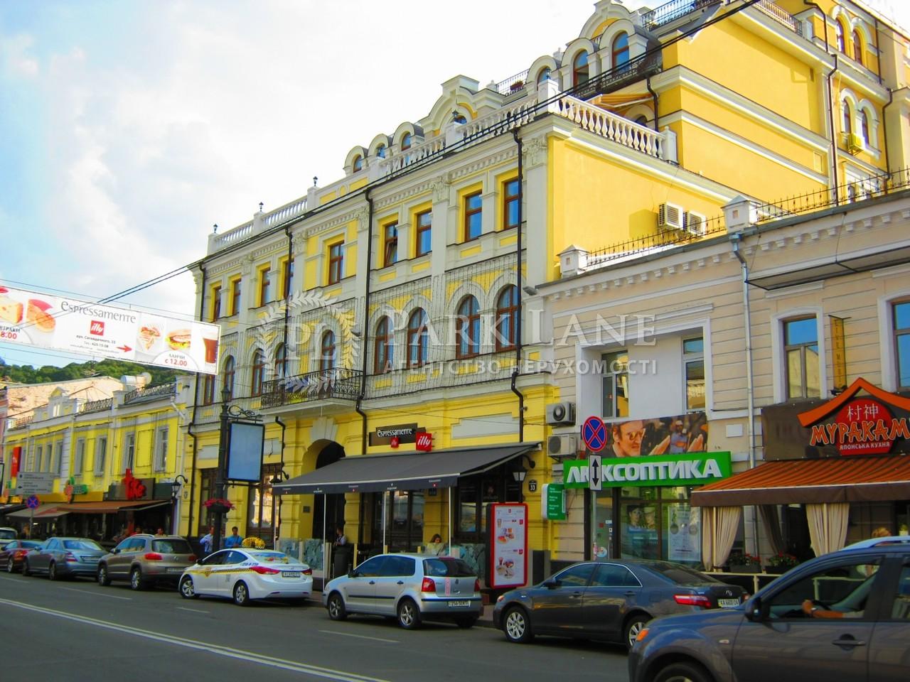 Нежилое помещение, ул. Сагайдачного Петра, Киев, B-100464 - Фото 1
