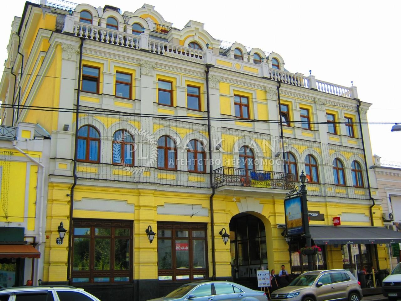 Нежилое помещение, ул. Сагайдачного Петра, Киев, B-100464 - Фото 10