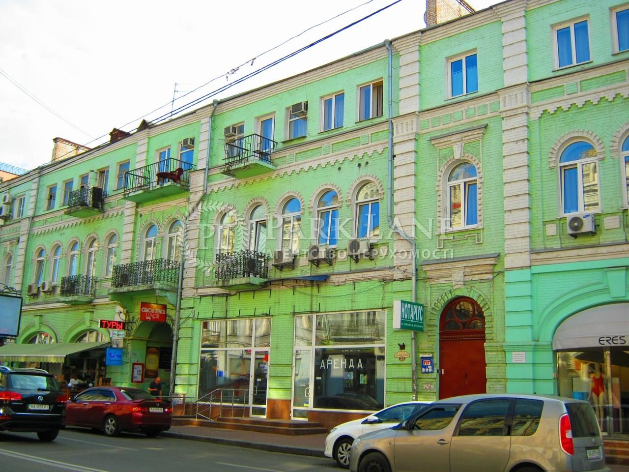 Офіс, вул. Сагайдачного П., Київ, Z-873693 - Фото 11