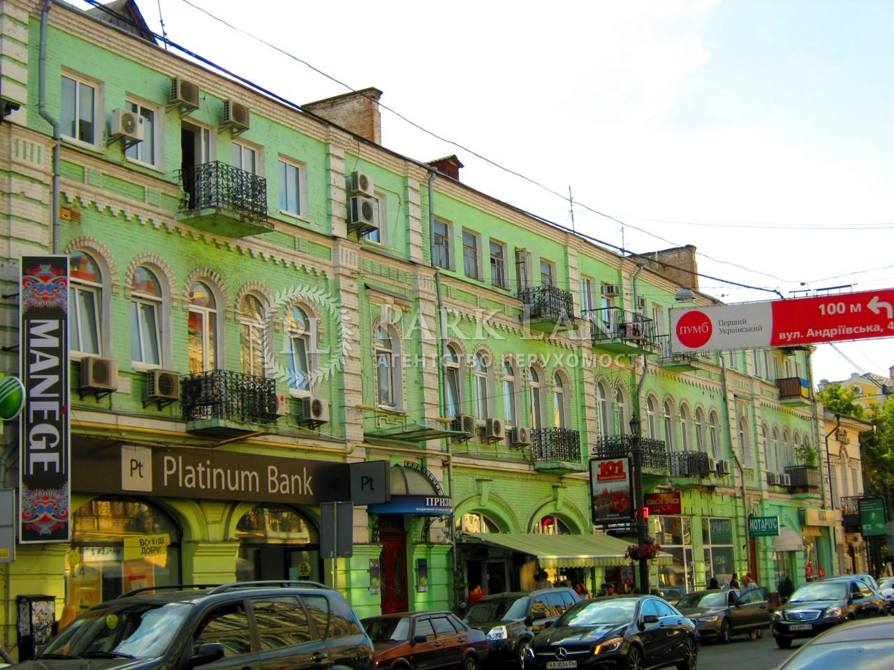 Офіс, вул. Сагайдачного П., Київ, Z-873693 - Фото 1