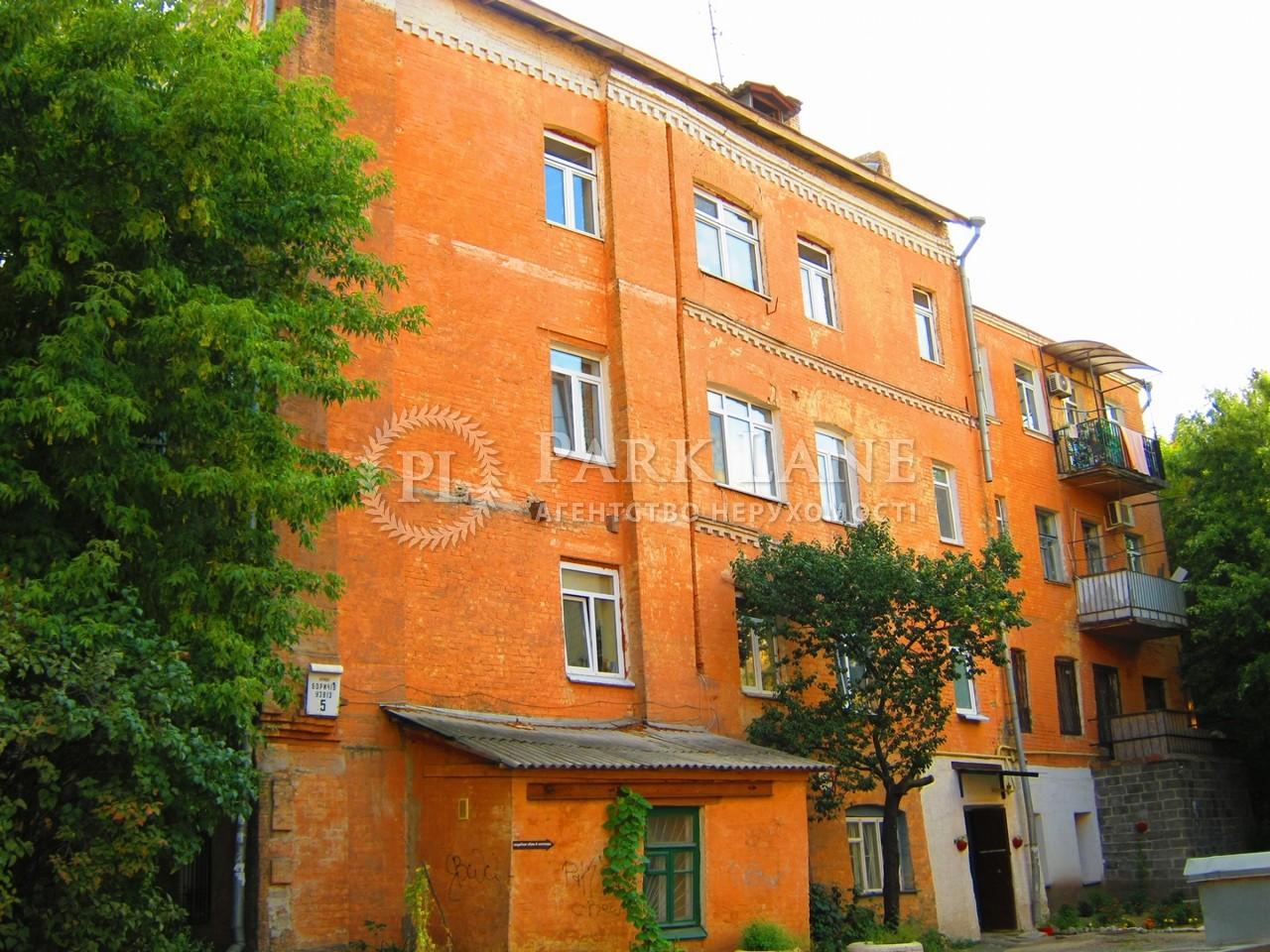 Квартира Боричів узвіз, 5, Київ, R-15429 - Фото 18
