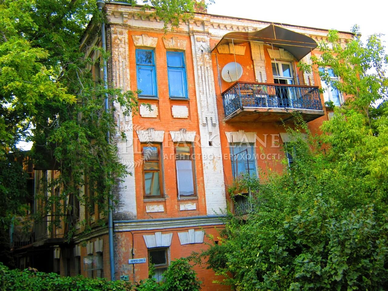 Квартира Боричів узвіз, 5, Київ, R-15429 - Фото 1
