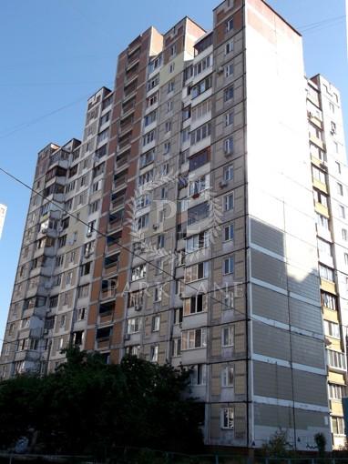 Квартира, R-2387, 11