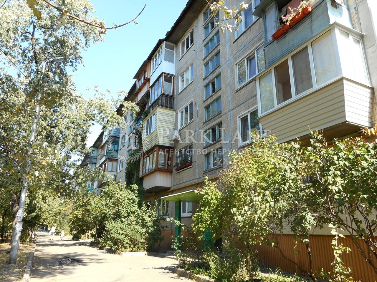 Квартира Перова бульв., 11а, Киев, Z-710988 - Фото 1