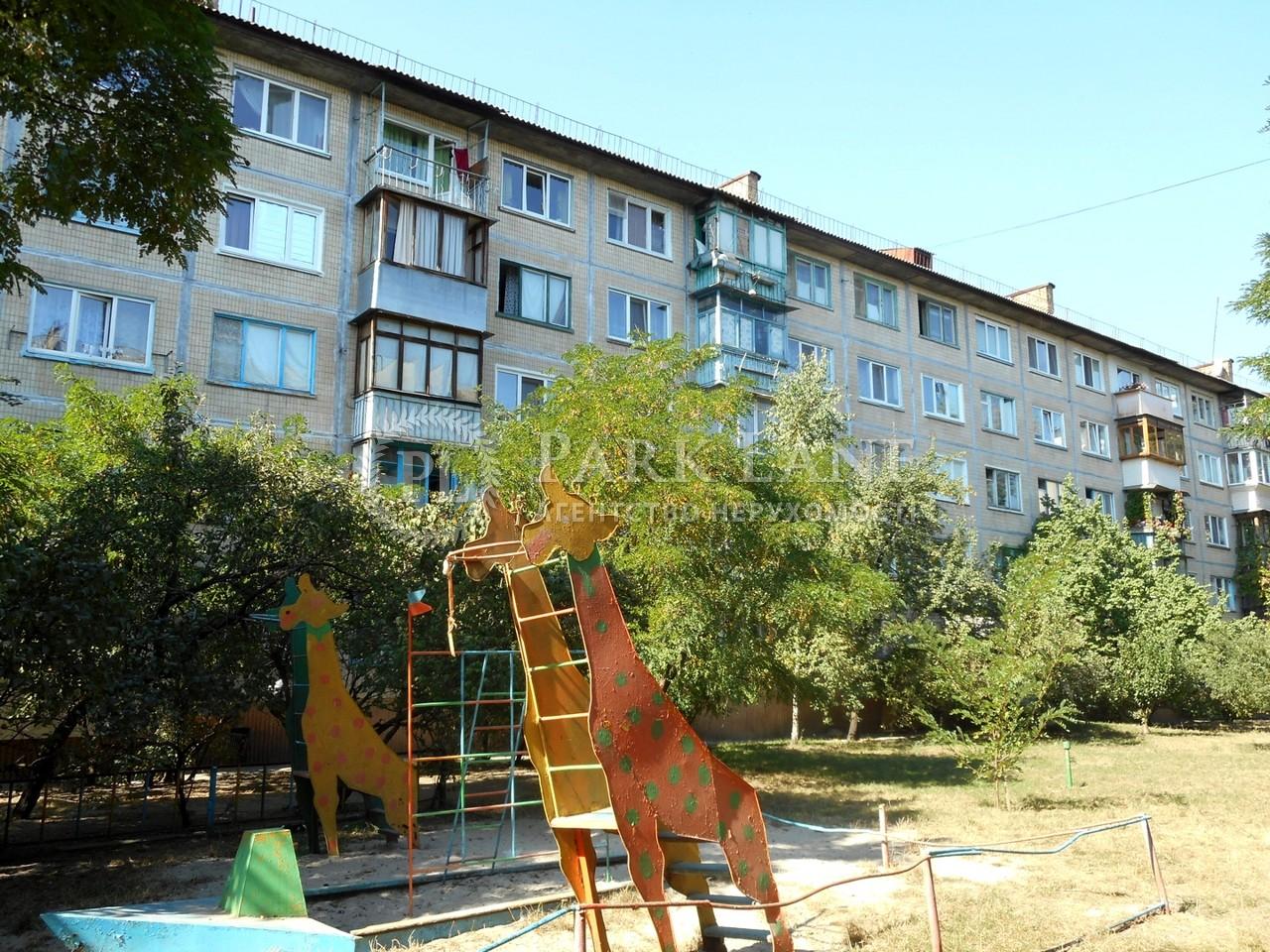 Квартира Перова бульв., 11а, Киев, Z-710988 - Фото 3