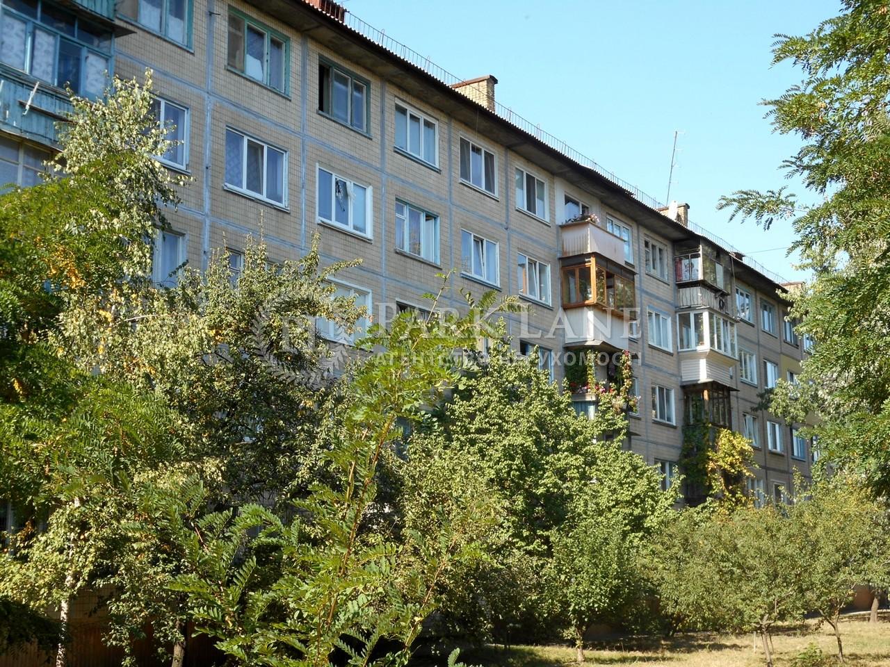 Квартира Перова бульв., 11а, Киев, Z-710988 - Фото 2