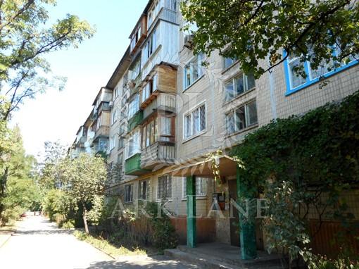 Квартира Перова бульв., 11б, Киев, Z-604499 - Фото