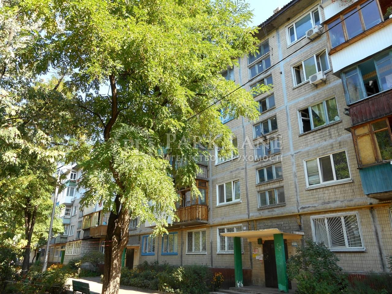 Квартира Перова бульв., 11в, Киев, R-29473 - Фото 12