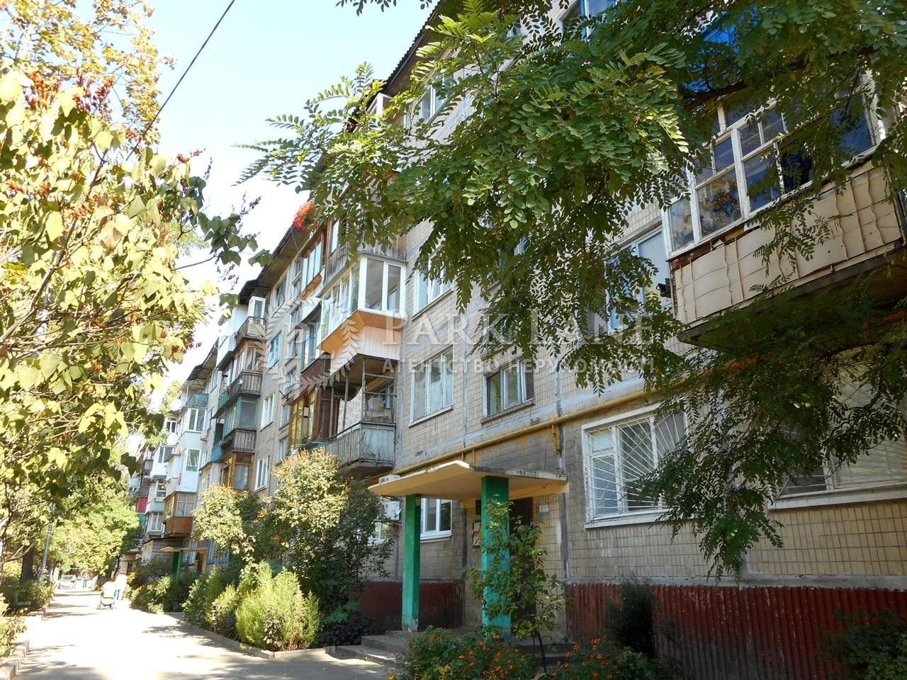 Квартира Перова бульв., 11в, Киев, R-29473 - Фото 1