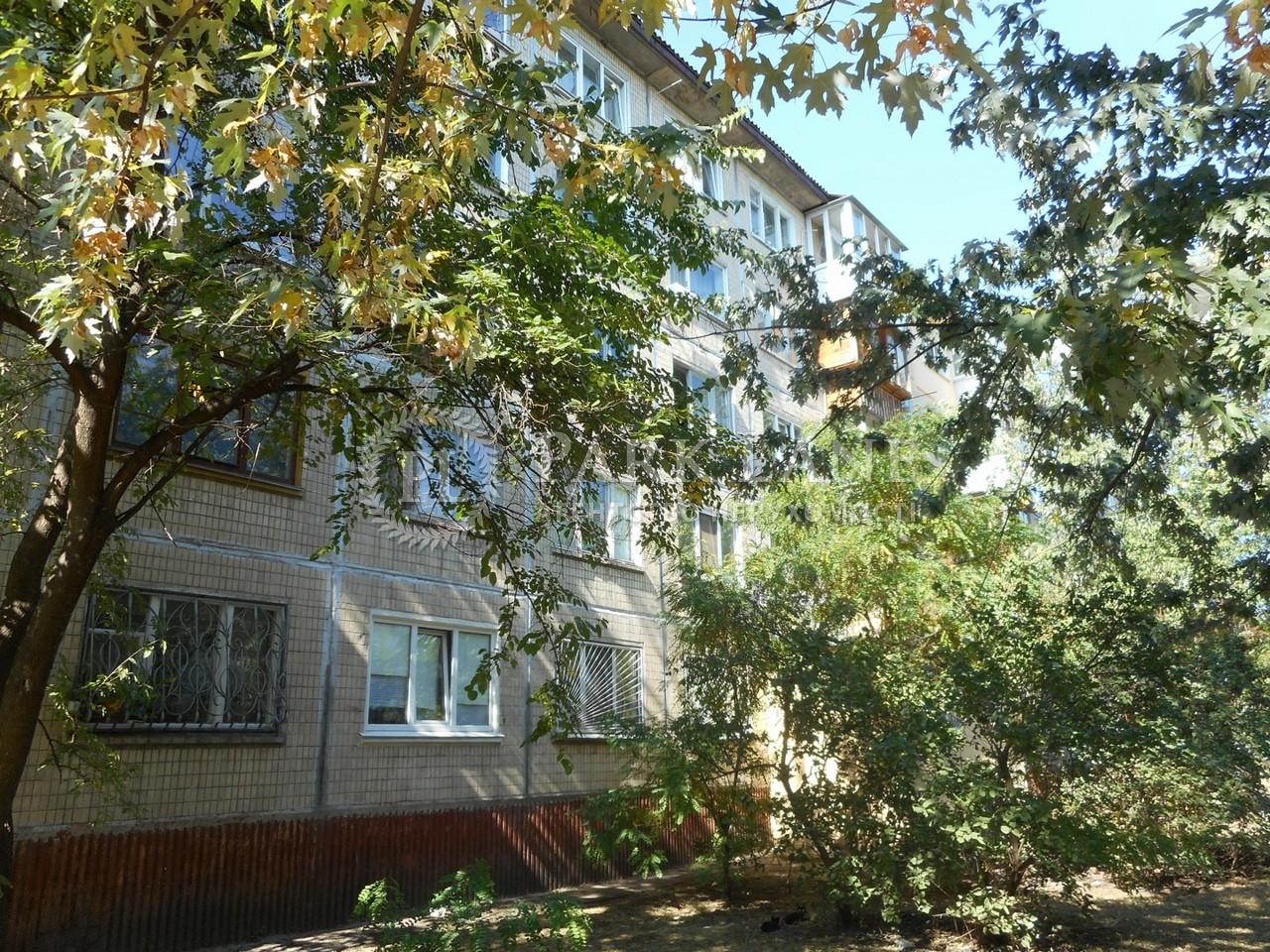 Квартира Перова бульв., 11в, Киев, R-29473 - Фото 13