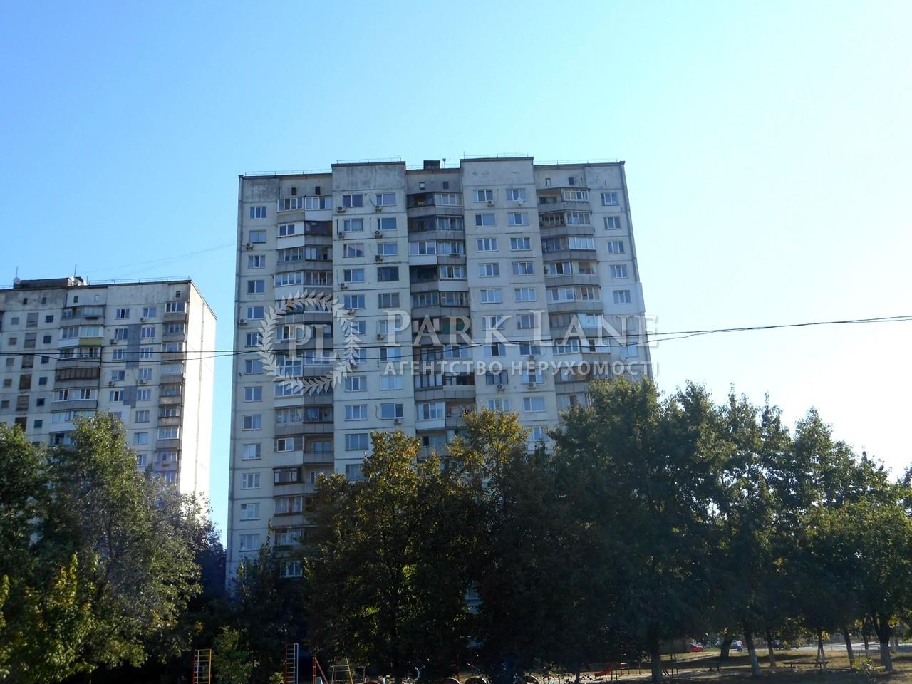 Квартира ул. Радужная, 21, Киев, X-13845 - Фото 6