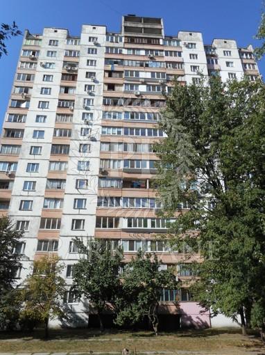 Квартира Райдужна, 29, Київ, Z-651861 - Фото