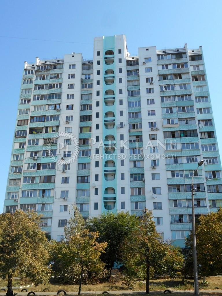 Квартира ул. Радужная, 35, Киев, X-17649 - Фото 10