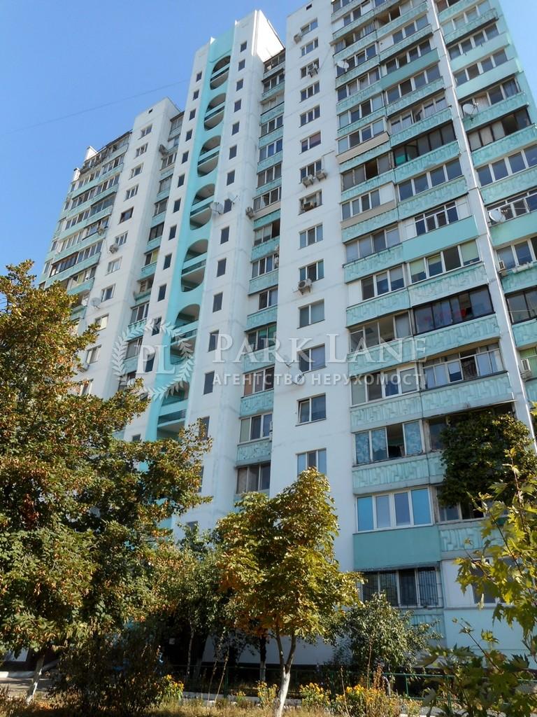 Квартира ул. Радужная, 35, Киев, X-17649 - Фото 9