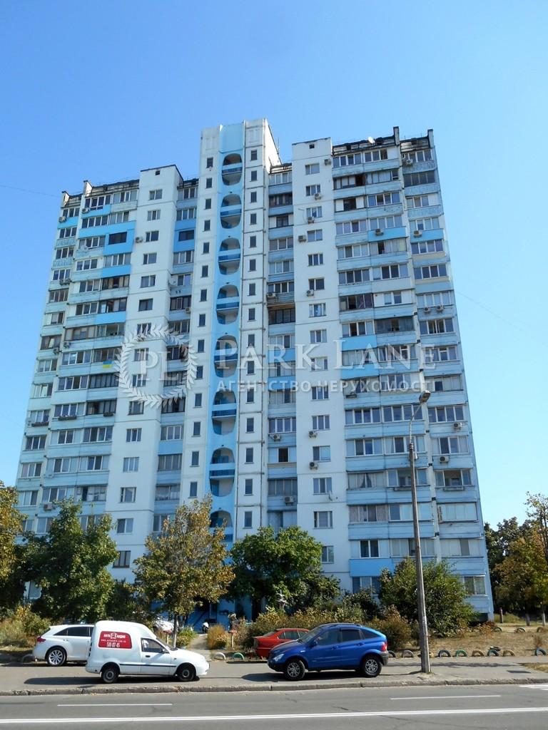 Квартира ул. Радужная, 37, Киев, A-103326 - Фото 13