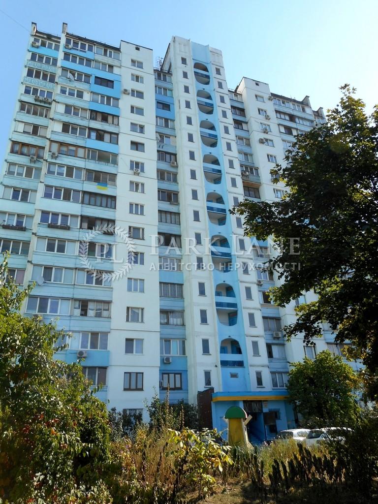 Квартира ул. Радужная, 37, Киев, A-103326 - Фото 12