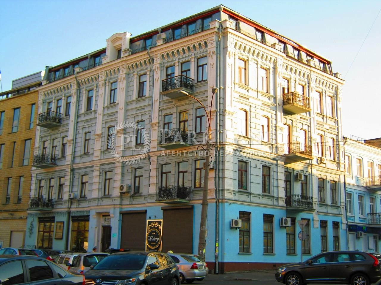 Офіс, B-99184, Фролівська, Київ - Фото 2
