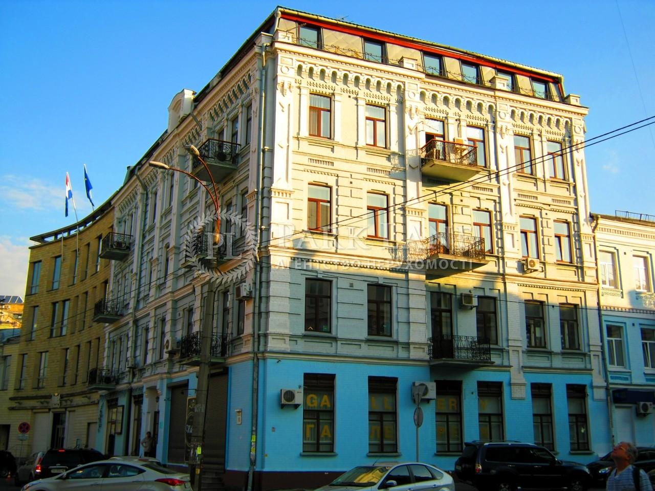Офіс, B-99184, Фролівська, Київ - Фото 1