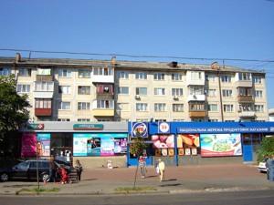 Коммерческая недвижимость, X-19937, Щербаковского Даниила (Щербакова), Шевченковский район