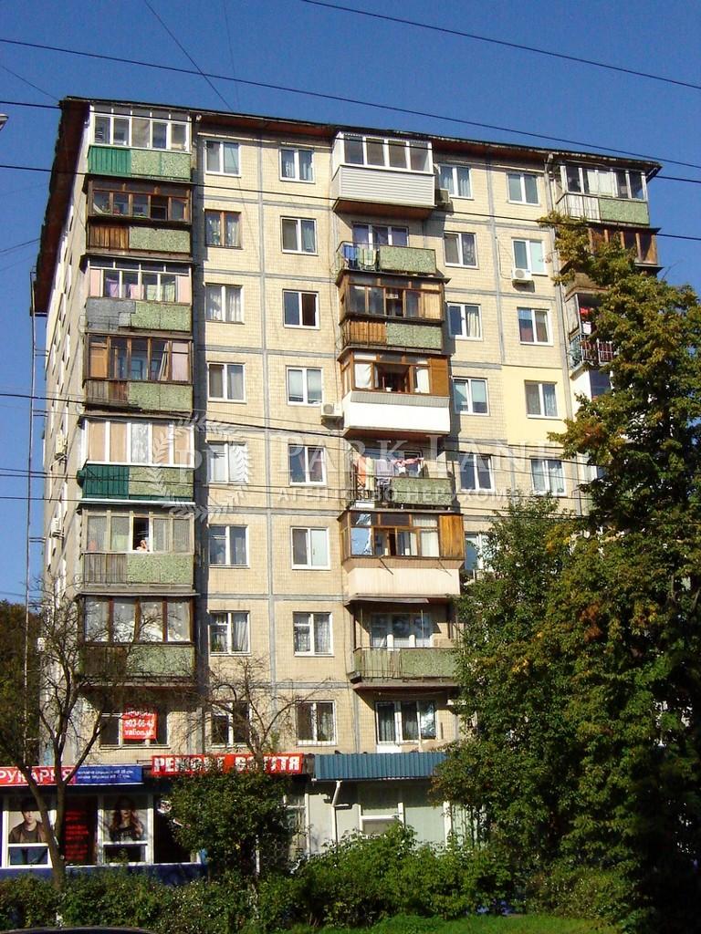 Парикмахерская, Z-277738, Щербаковского Даниила (Щербакова), Киев - Фото 1