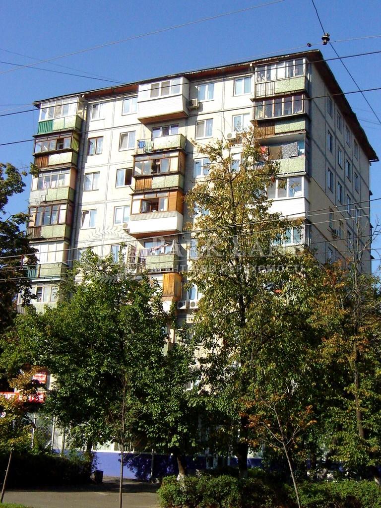 Парикмахерская, Z-277738, Щербаковского Даниила (Щербакова), Киев - Фото 2