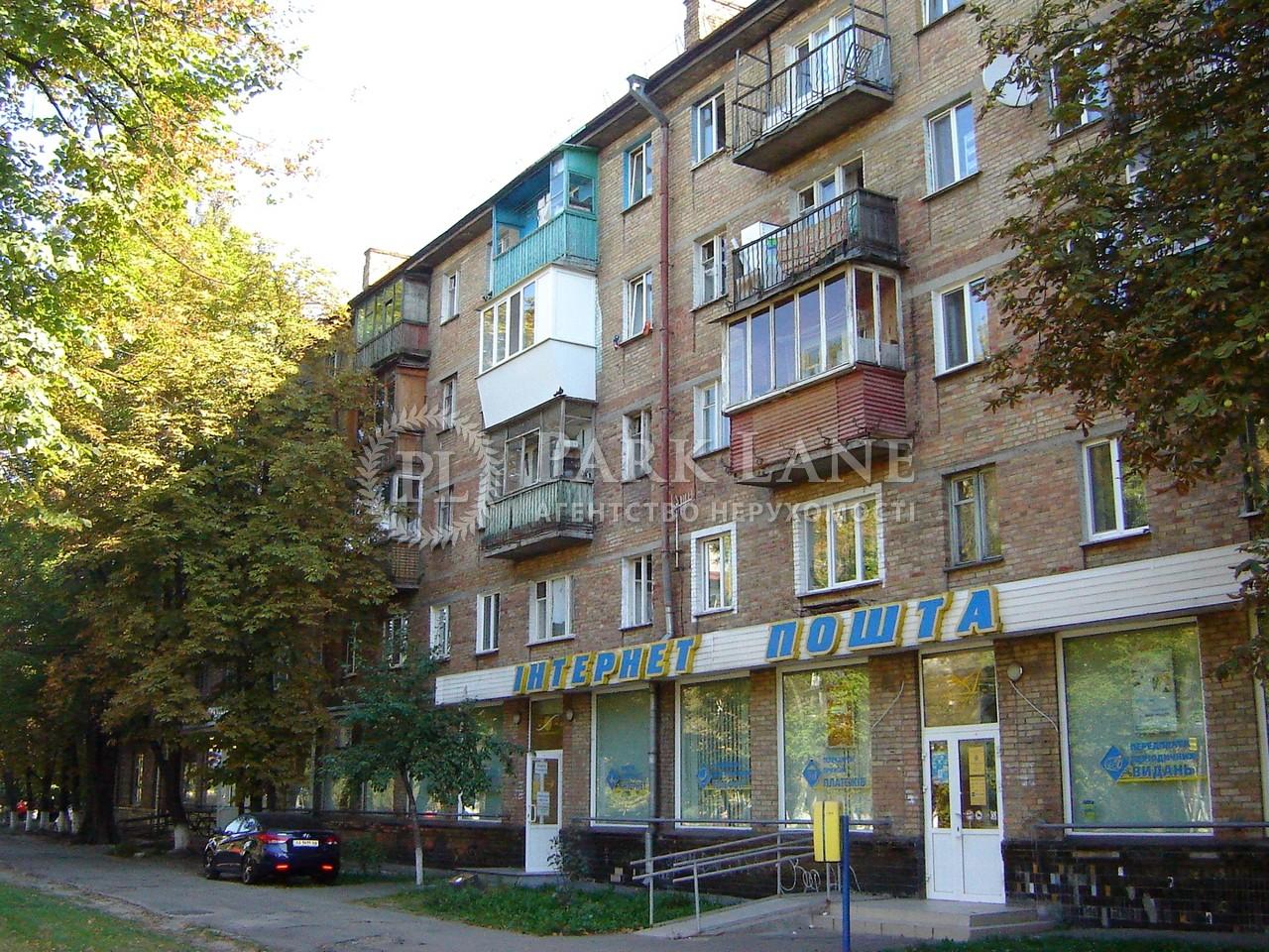 Квартира ул. Щербаковского Даниила (Щербакова), 60, Киев, R-39862 - Фото 2