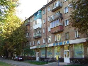 Квартира R-39862, Щербаковского Даниила (Щербакова), 60, Киев - Фото 2
